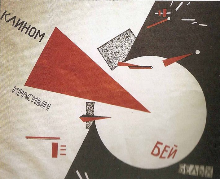 El Lissitzky, Beat the Whites with the Red Wedge, 1919, litho, 50 x 69 cm, Lenin Bibliotheek, Moskou, Rusland